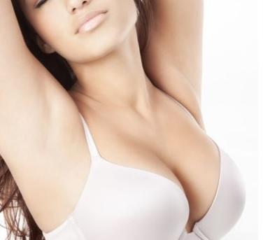 Implants mammaire prix tout compris Tunisie